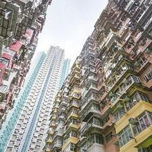 Opciones de alojamiento estudiantil en China