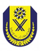 Sultan Azlan Shah Islamic University College