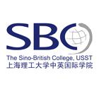Sino-British College, University of Shanghai Science and Technology