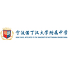 High School Affiliated To The University Of Nottingham Ningbo China (UNNCAHS)