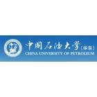 China University of Petroleum Pre-master Study Centre
